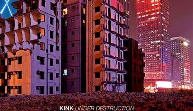 kink-underdestruction3