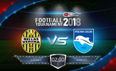 วิเคราะห์ฟุตบอล กัลโช่ เซเรียบี อิตาลี่ : เวโรน่า vs เปสคาร่า