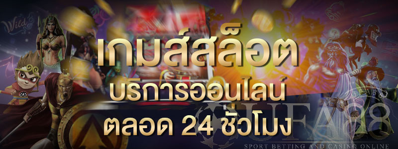 royal online v2 เครดิต ฟรี
