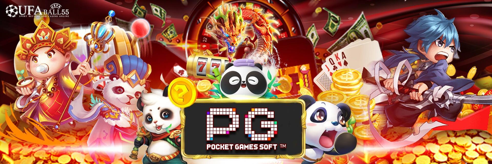 PG gaming euro ufabet 4