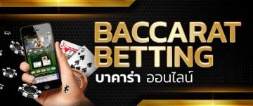 บาคาร่าgclub2021