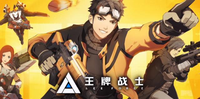 ข่าวเกมมือถือ Ace Force