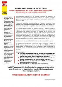 20140613_appel_greve_personnels_CE_CCE-page-001