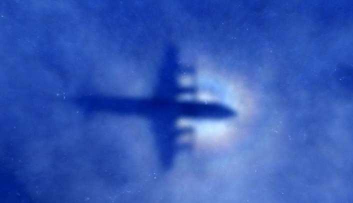 missing Malaysian flight