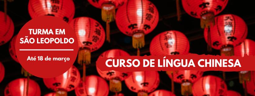 Prefeitura de São Leopoldo e Instituto Confúcio na UFRGS recebem alunos para aulas de mandarim