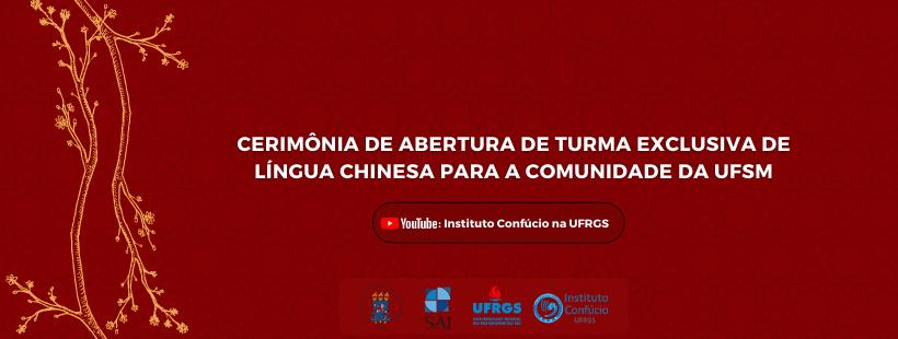 Instituto Confúcio na UFRGS e Universidade Federal de Santa Maria (UFSM) celebram abertura de turma exclusiva de língua chinesa para a comunidade da UFSM