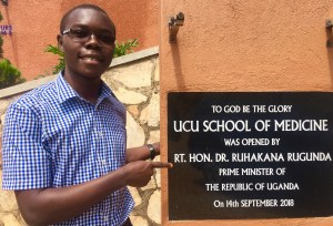 Peter at UCU's School of Medicine in Mengo, Kampala.