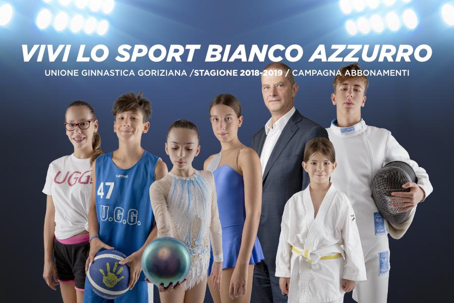 Abbonamenti stagione sportiva 2018/2019
