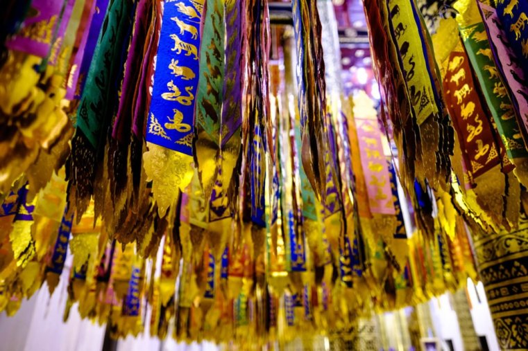 Ribbons with Zodiac signs, Chiang Mai, Thailand