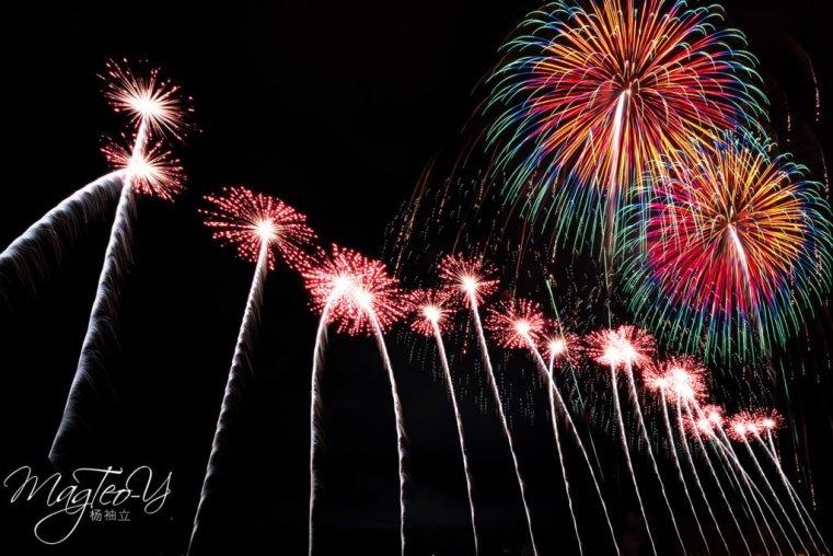 Fireworks in Nagano