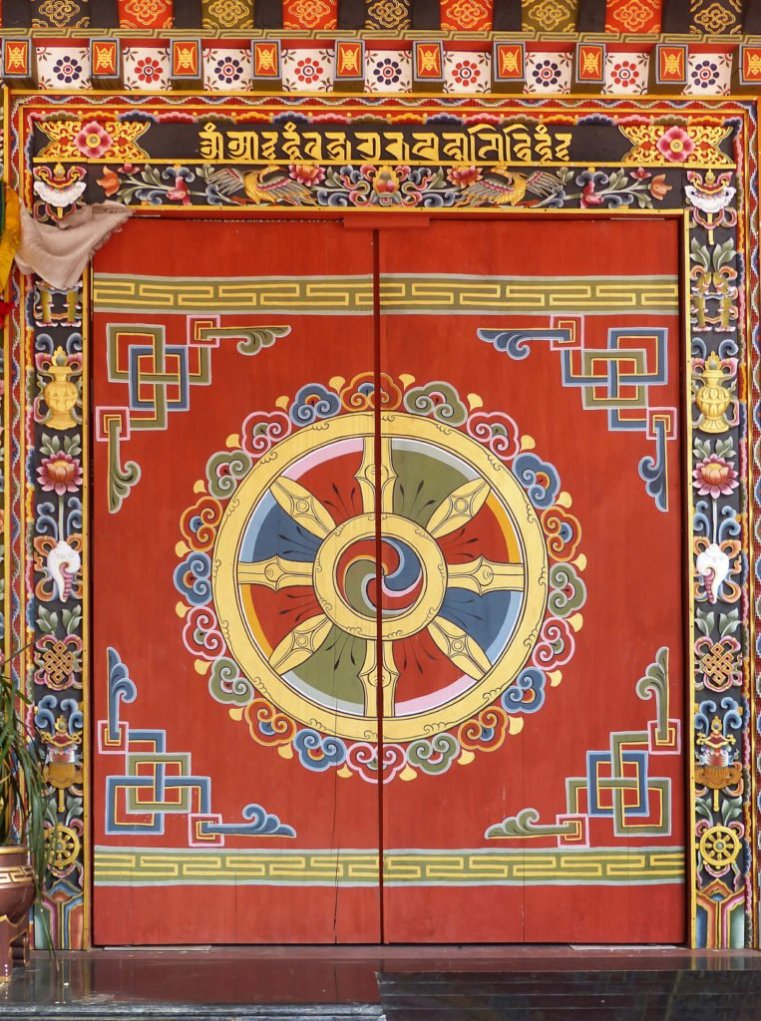 Traditional decorative entry detail, Trashigang, East Bhutan