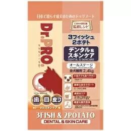 ドクタープロ 3フィッシュ2ポテト デンタル&スキンケア