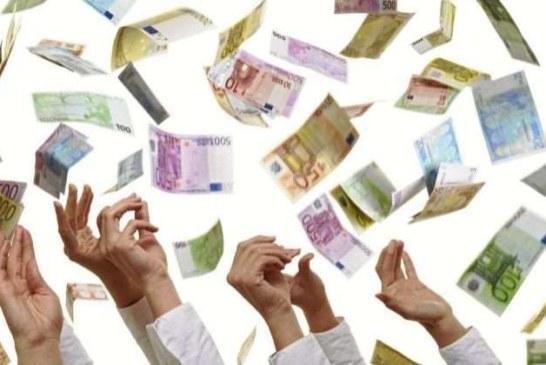 UGT: Reivindicación Histórica de la paga de Beneficios 2016.
