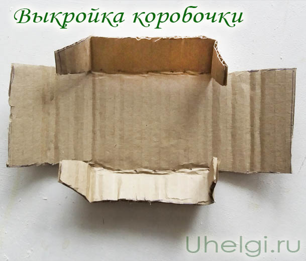 Гофрленген картоннан 002 Қолмен жасалған қорап