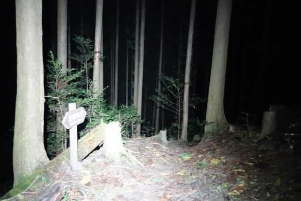 Waraji-Toge Pass