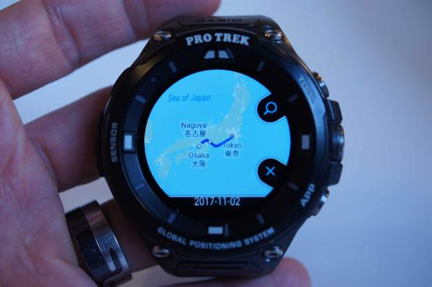 "Casio ProTrek Smart ""Location Memory"" app, showing its ""History"" display of an interesting travel day of mine"