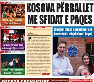 Gazeta AlbanianMail mbyllet për të tretën herë