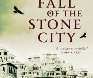 <!--:en-->Book Review: The Fall of the Stone City by Ismail Kadare<!--:-->