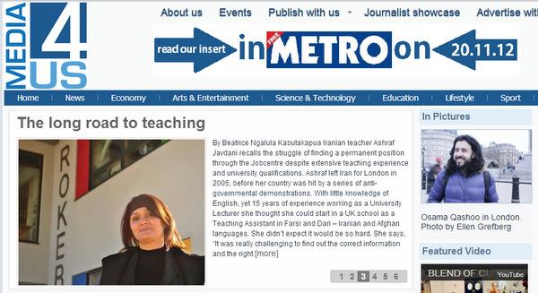<!--:en-->Migrants in the media: Perspectives insert today's Metro<!--:-->