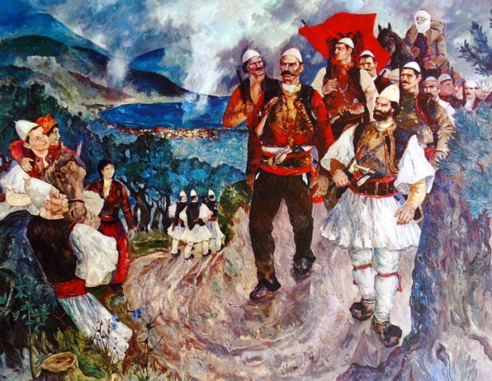 """Towards Vlora"" by Ismail Lulani"
