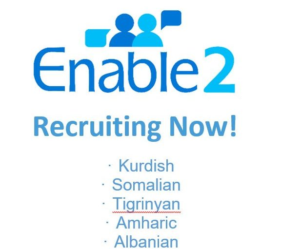 Enable2 are recruiting Albanian interpreters in West and South Yorkshire