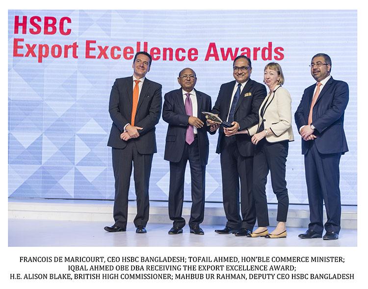 HSBC Honours 1