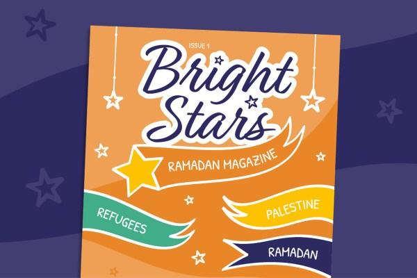 UKC4C - Ramadan Kids Magazine and Activity Pack