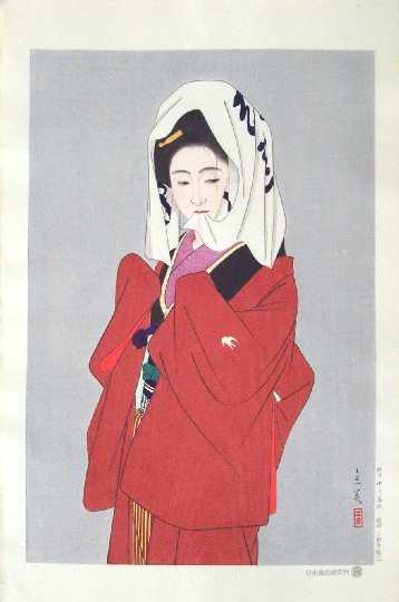 Ukiyo E Gallery The Bijin Ga Prints Of SHIMURA Tatsumi