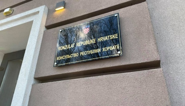 Inauguration of the Honorary Consulate of Croatia in Ivano-Frankivsk!