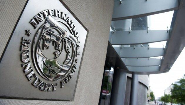 صندوق النقد الدولي يقوم بتحسين توقعاته لتعافي الاقتصاد العالمي بعد أزمة كورونا
