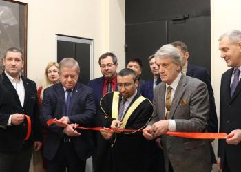 حفل افتتاح المجلس الأوكراني العربي التجاري