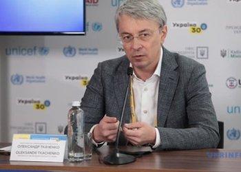 اوكرانيا تطور مفهوم الطرق الثقافية في الفضاء المشترك مع اوروبا