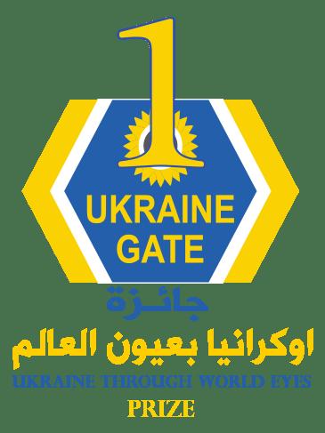 جائزه اوكرانيا