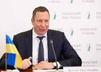 كيريلو شيفتشينكو