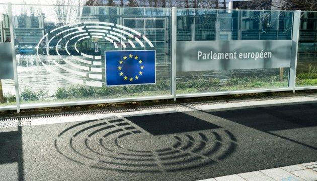 البرلمان الأوروبي يرفع الحصانة عن ثلاثة انفصاليين كتالونيين