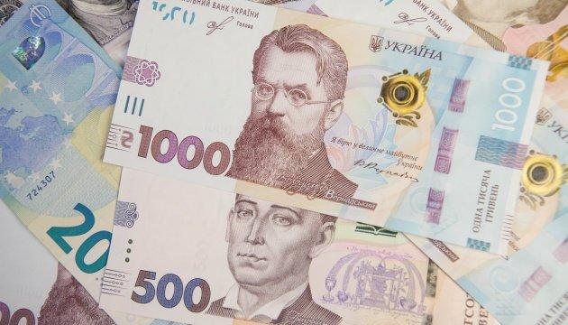 البنك الوطني يحدد سعر صرف الهريفنيا عند 27.97