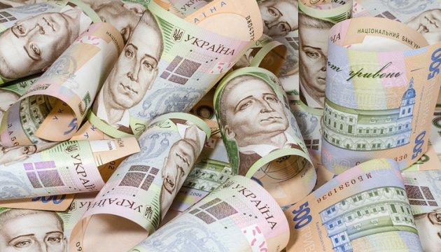 البنك الوطني يحدد سعر صرف الهريفنيا