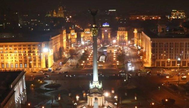 اوكرانيا تدعو المهتمين للانضمام إلى بعثة المراقبة الدولية
