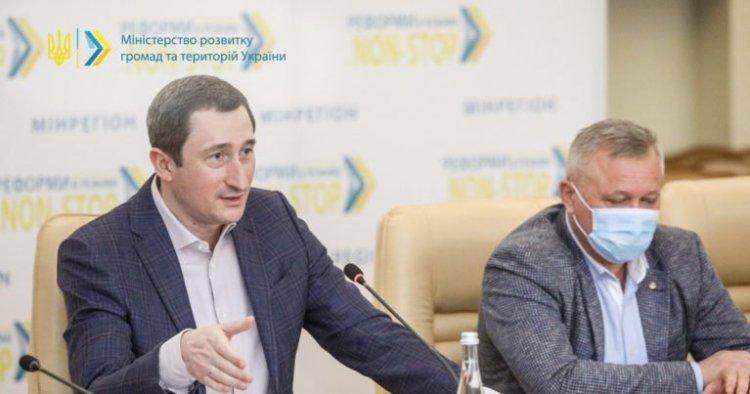 اولكسي تشيرنيشوف