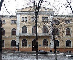 جامعة أوديسا الوطنية أفضل المؤسسات التعليمية في أوكرانيا