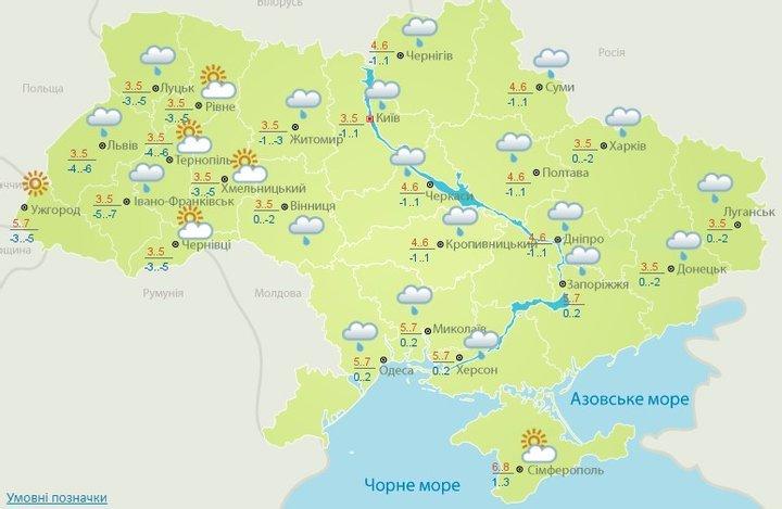 خريطة الطقس