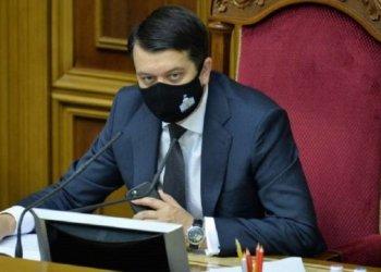 دميترو رازومكوف