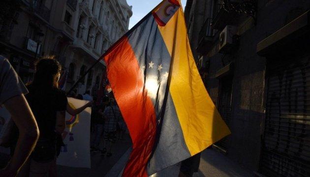 فنزويلا-تقدم-مليون-بوليفار-ورقية