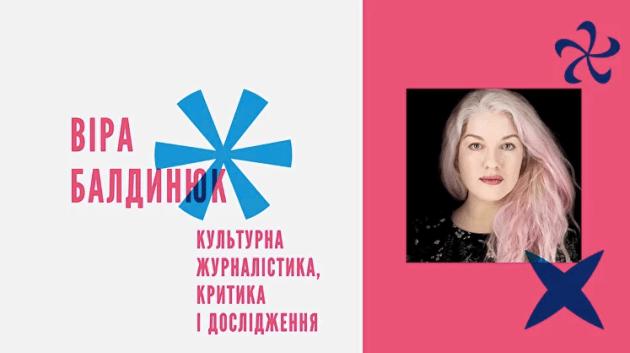 فيرا بالدينيوك