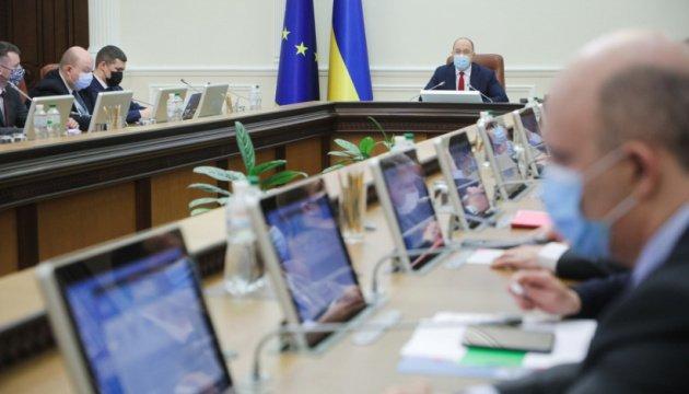 مجلس الوزراء الاوكراني يقر استراتيجية اقتصادية تستمر حتى عام 2030
