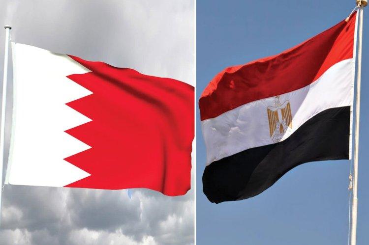 مصر والبحرين