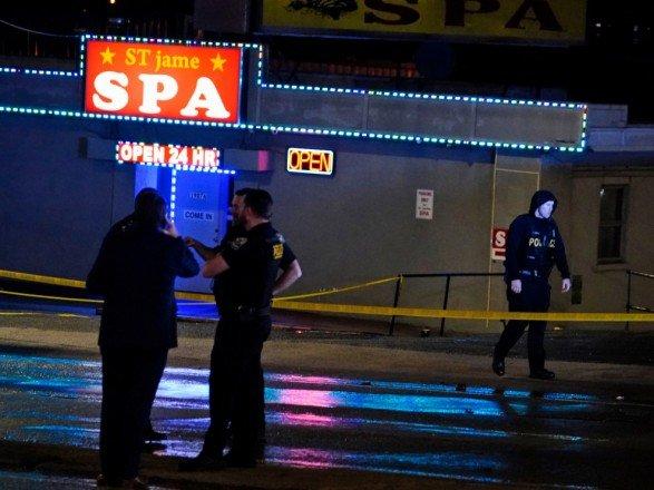مقتل سبعة أشخاص في إطلاق نار على ثلاث مركز صحية