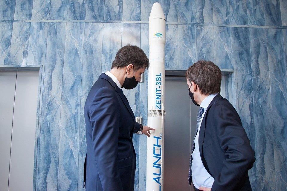 وكالة الفضاء الحكومية الأوكرانية