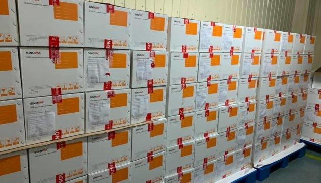 أوكرانيا تبدأ التطعيم بلقاح CoronaVac