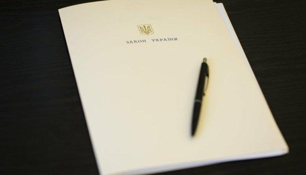 أوكرانيا تقر قانونا لحماية المدنيين من مقرضي الأموال